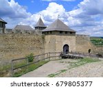 khotyn fortress | Shutterstock . vector #679805377