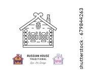 wooden home  house of santa... | Shutterstock .eps vector #679844263