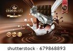 vector 3d realistic... | Shutterstock .eps vector #679868893