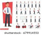Businessman working character design set. Vector design. | Shutterstock vector #679914553