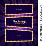 showtime retro signs set. retro ... | Shutterstock . vector #680021107