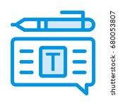 file editor icon | Shutterstock .eps vector #680053807