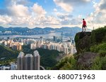 photographer standing on the... | Shutterstock . vector #680071963