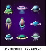 set of rockets and alien... | Shutterstock .eps vector #680129527