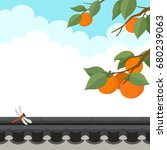 persimmon tree and dragonfly... | Shutterstock .eps vector #680239063