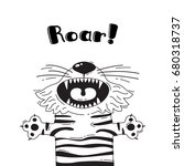 Illustration With Joyful Tiger...