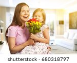 mother day. | Shutterstock . vector #680318797