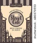 vector banner for street cafe... | Shutterstock .eps vector #680370553