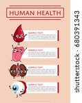 human health medical poster... | Shutterstock .eps vector #680391343