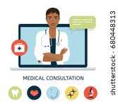 woman doctor on the laptop... | Shutterstock .eps vector #680448313