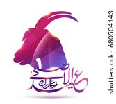 glowing illustration of goat... | Shutterstock .eps vector #680504143