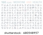 set of line icons  sign and... | Shutterstock . vector #680548957