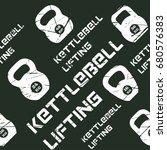 kinesio tape horizontal...   Shutterstock .eps vector #680576383