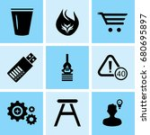 set of 9 mixed icons such as... | Shutterstock .eps vector #680695897