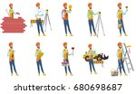 young indian builder set.... | Shutterstock .eps vector #680698687