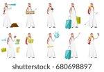 young muslim traveler man set.... | Shutterstock .eps vector #680698897
