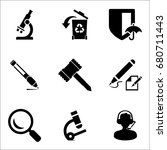 set of 9 miscellaneous icons... | Shutterstock .eps vector #680711443