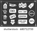 discount icons set  shopping... | Shutterstock .eps vector #680712733