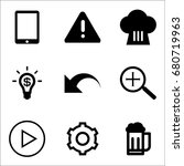 set of 9 miscellaneous icons... | Shutterstock .eps vector #680719963