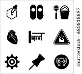 set of 9 miscellaneous icons... | Shutterstock .eps vector #680818897