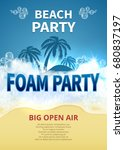 summer foam party vector poster.... | Shutterstock .eps vector #680837197