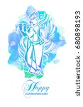 krishna janmashtami   hindu... | Shutterstock .eps vector #680898193