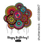 colorful happy birthday card... | Shutterstock .eps vector #681030847