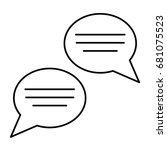 speech bubbles icon. vector...