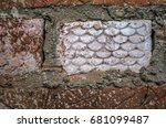 brick masonry  building ... | Shutterstock . vector #681099487