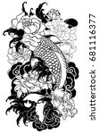 hand drawn koi fish with flower ... | Shutterstock .eps vector #681116377