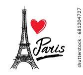 symbol france eiffel tower ... | Shutterstock .eps vector #681204727