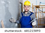 workman is checking the quality ... | Shutterstock . vector #681215893