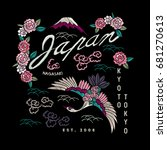 japan bird vector embroidery... | Shutterstock .eps vector #681270613