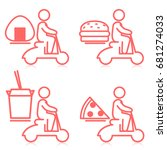food delivery on scooter icons | Shutterstock .eps vector #681274033