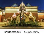 the tretyakov gallery in moscow.... | Shutterstock . vector #681287047