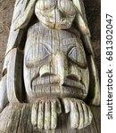 Small photo of Haida Pole carving