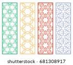decorative doodle lace borders... | Shutterstock .eps vector #681308917