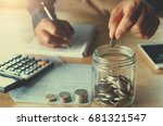 business accounting with saving ... | Shutterstock . vector #681321547