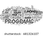 are you ready to change your... | Shutterstock .eps vector #681326107