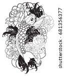 hand drawn koi  carp fish with... | Shutterstock .eps vector #681356377