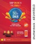 a4 diwali sale poster design... | Shutterstock .eps vector #681445813