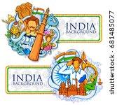 illustration of indian... | Shutterstock .eps vector #681485077