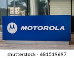 Small photo of Airport City, Israel, July 21, 2017.Motorola Solutions Israel Headquarters in Israel. Motorola develops and manufactures radio communications and electronic equipment.