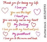 handwriting i love you  heart ... | Shutterstock .eps vector #681569593