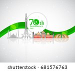 70th pakistan independence day... | Shutterstock .eps vector #681576763