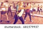 ordinary positive people... | Shutterstock . vector #681579937