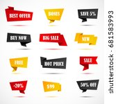 vector stickers  price tag ... | Shutterstock .eps vector #681583993