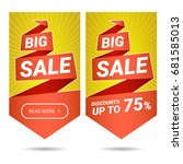 big sale web banner  sticker.... | Shutterstock .eps vector #681585013