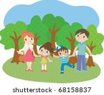 enjoy picnic and happy days | Shutterstock .eps vector #68158837