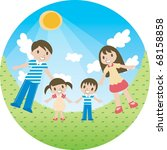 enjoy picnic and happy days... | Shutterstock .eps vector #68158858